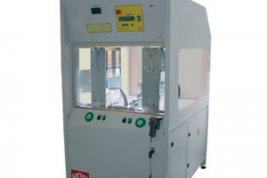 WIDOS 2500 S CNC